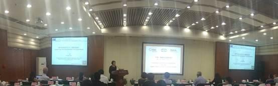 中心主任王遥教授受邀出席中国土壤修复投融资模式项目启动会暨相关方研讨会
